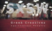 Greek Creative Delegation at SXSW