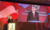 Ambassador Pyatt delivers remarks at AMCHAM Greek Economy Conference (State Department Photo)