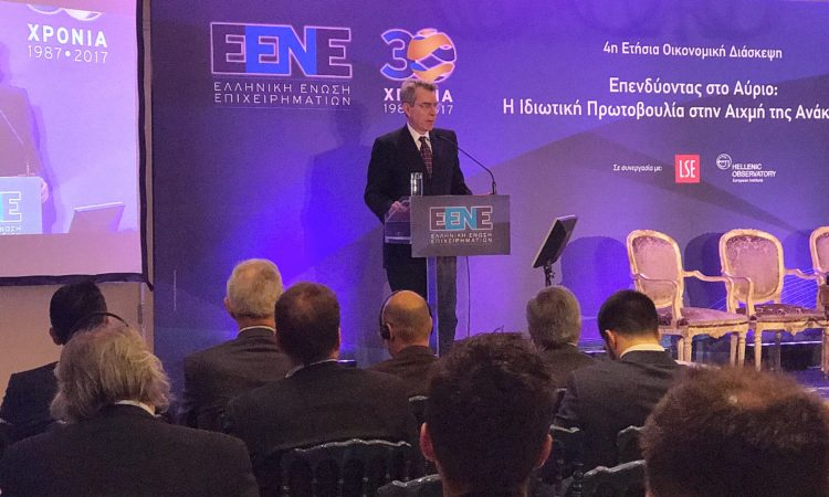 Ambassador Pyatt delivers remarks at the EENE Annual Conference (State Department Photo)