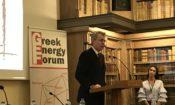 Ambassador Pyatt delivers remarks at Greek Energy Forum (State Department Photo)
