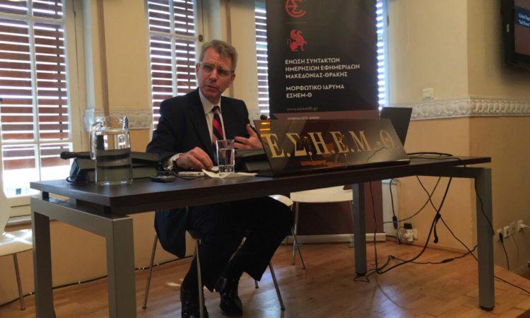 ambador pyatt s remarks at 2018 american studies seminar