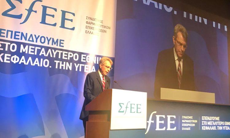 Ambassador Pyatt delivers remarks at SFEE