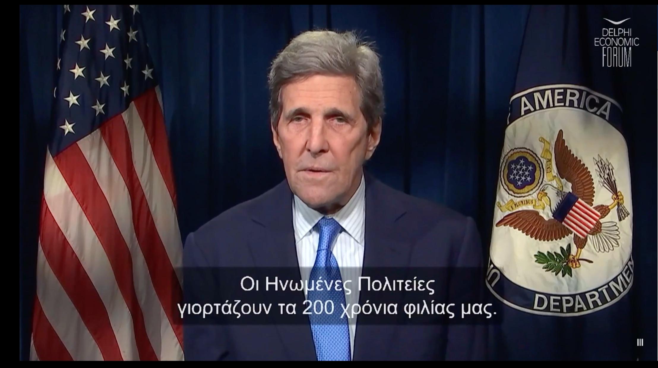 Special Presidential Envoy for Climate John Kerry Remarks at Delphi Economic Forum   US Embassy & Consulate in Greece - US Embassy in Greece - USEmbassy.gov