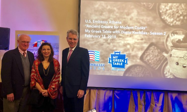 Ambassador Pyatt with Diane Kochilas and Professor John Camp