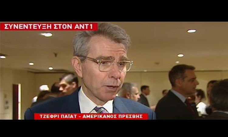 Ambassador Pyatt's interview to AntennaTV