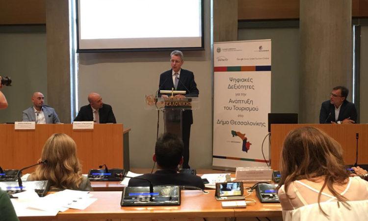 """Ambassador Pyatt delivers remarks at """"Grow Greek Tourism Online"""" event at TIF 2018"""